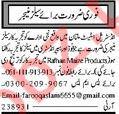 Sales Staff Jobs 2019 in Multan