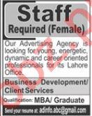 Business Development Officer Job in Lahore
