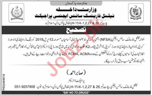 Ministry of Interior Management Job Islamabad