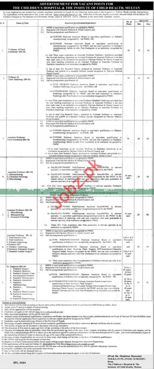 Children Hospital & Institute of Child Health Job in Multan