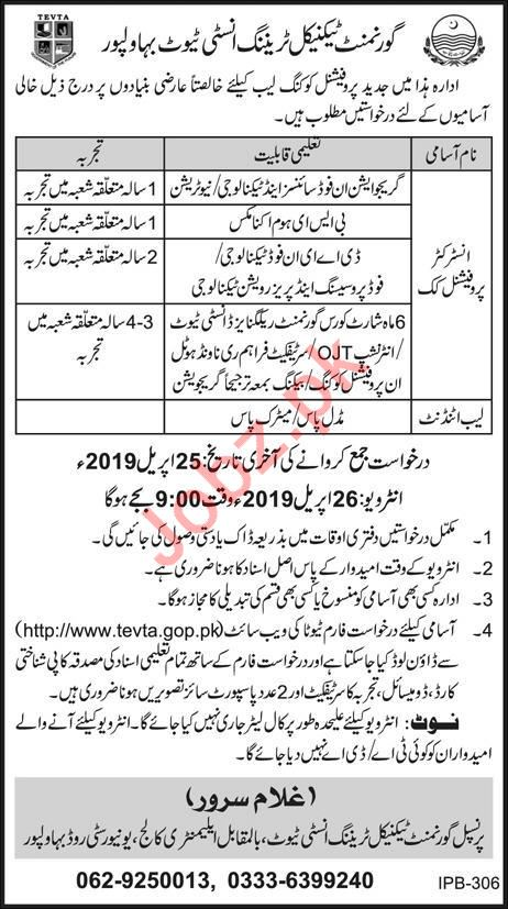 Cook Instructor Jobs in Govt Technical Training Institute