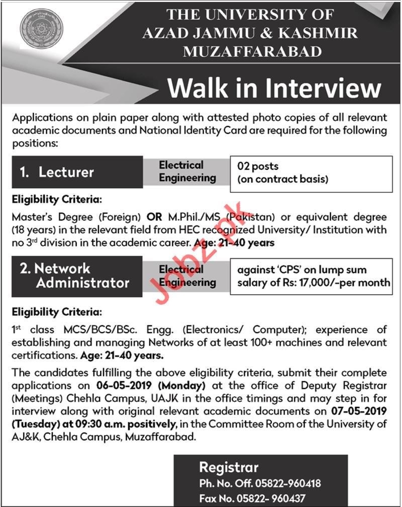 The University of Azad Jammu and Kashmir Jobs 2019