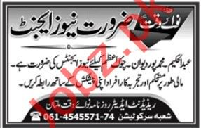 Nawa e Waqt Group New Agent Job in Multan