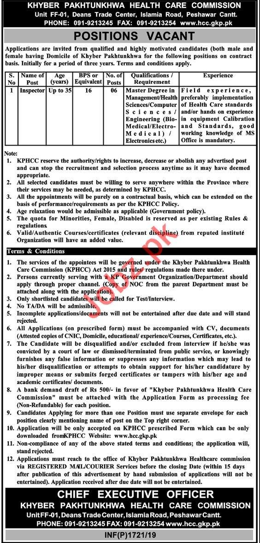 Khyber Pakhtunkhwa Health care Commission Jobs 2019