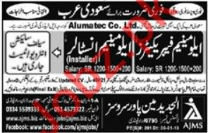 Aluminium Fabricator & Installer Job in Saudi Arabia