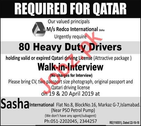 Heavy Duty Driver Job in Qatar