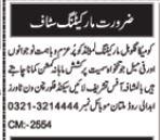 Daily Nawa i Waqt Marketing Staff Jobs 2019 in Multan