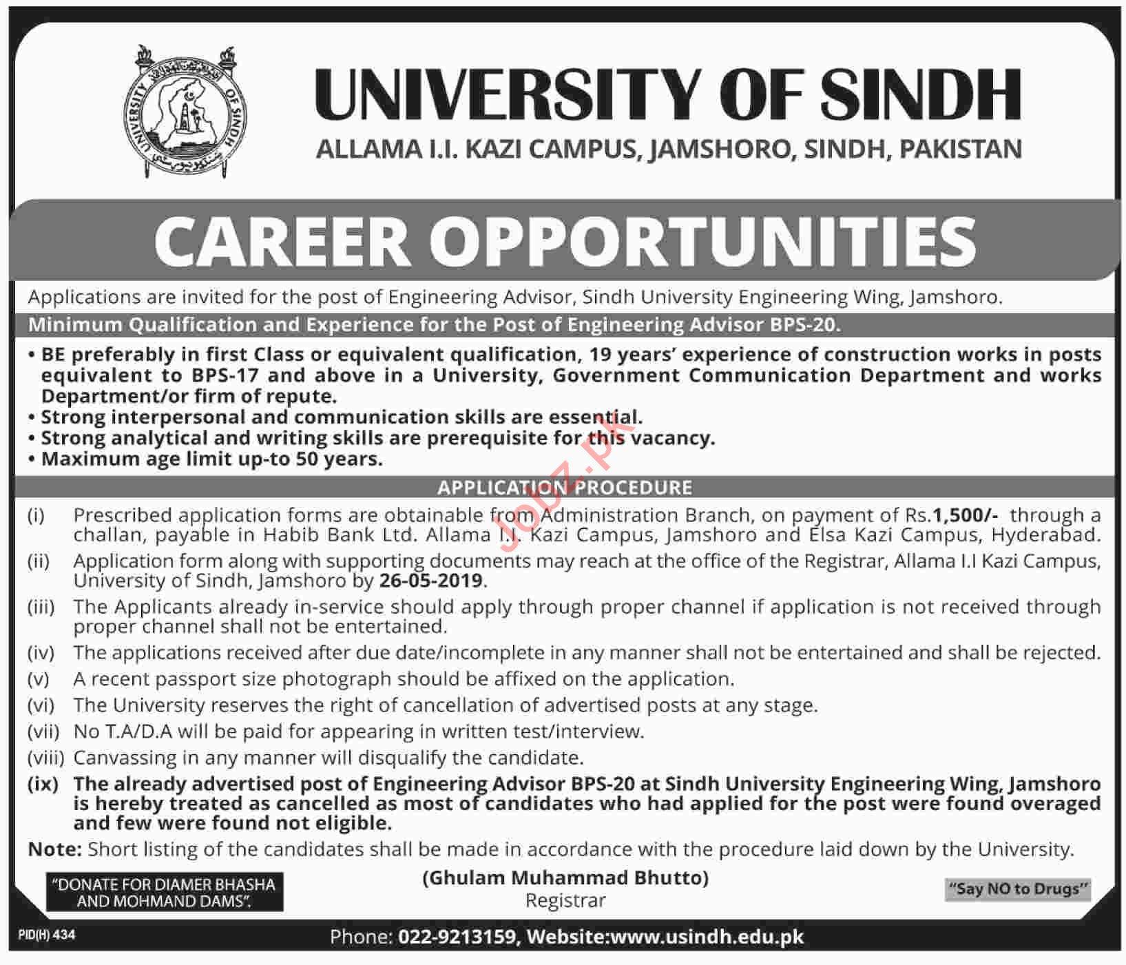 University of Sindh Jamshoro Jobs for Engineering Advisor
