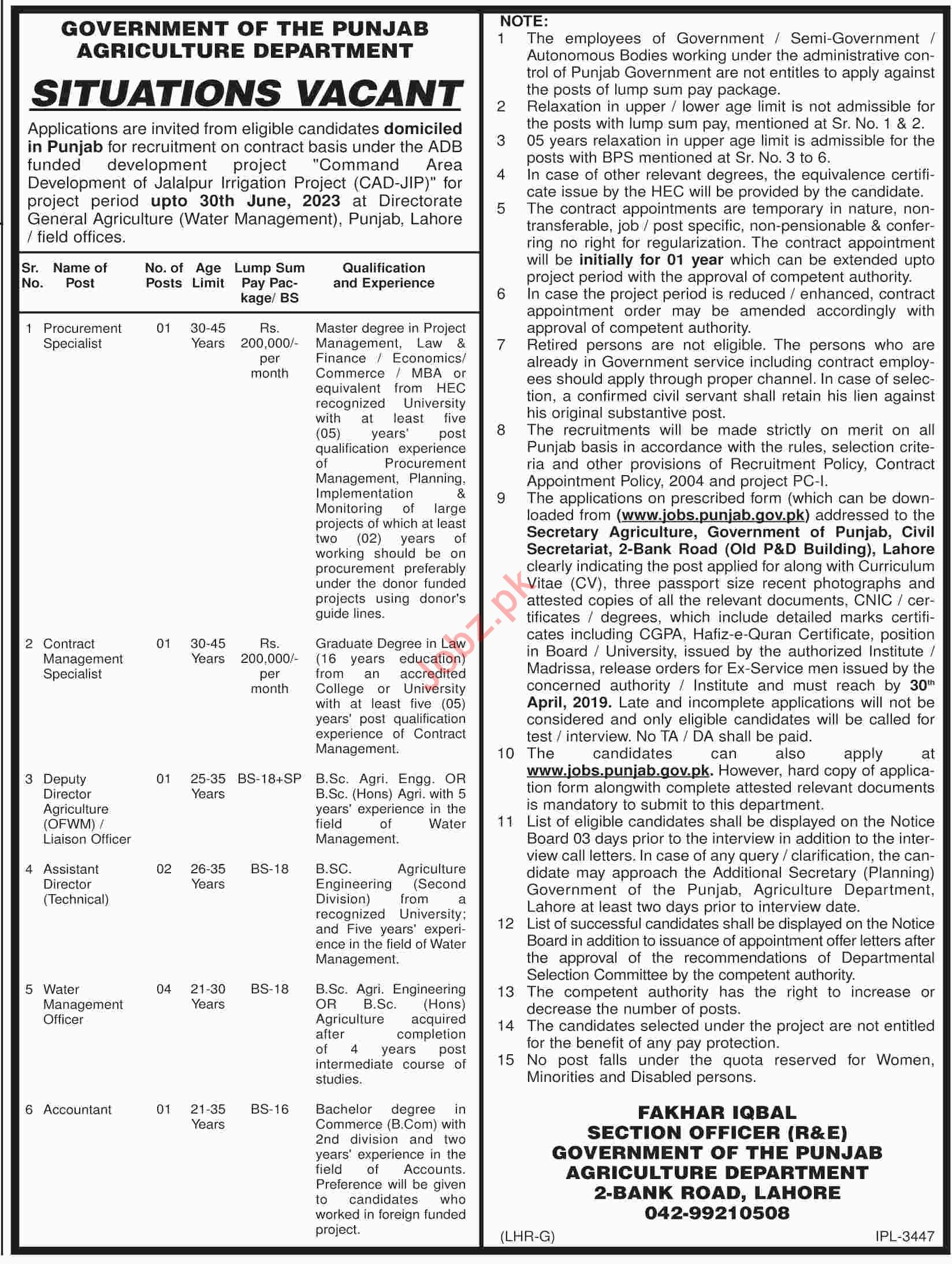 Punjab Agriculture Department Jobs 2019 for Specialists