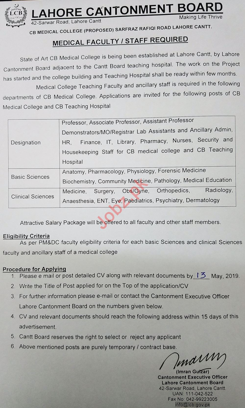 CB Medical College Lahore Cantonment Board Jobs 2019