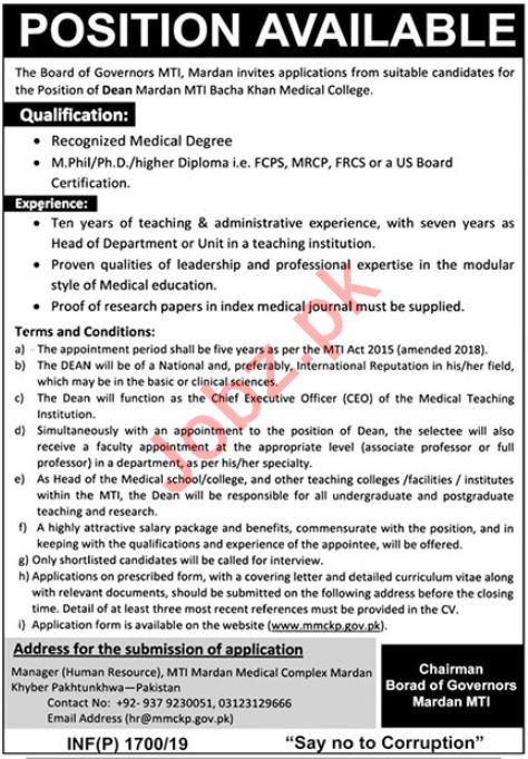 Bacha Khan Medical College Dean Jobs 2019
