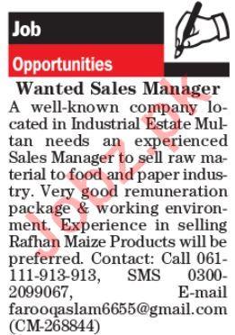 Sales Staff Jobs 2019 in Lahore