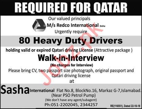 Heavy Duty Driver Jobs in Qatar