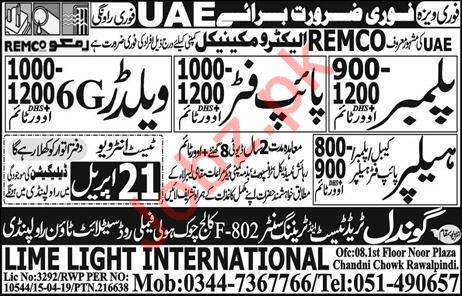 Plumber & Pipe Fitter Jobs in UAE