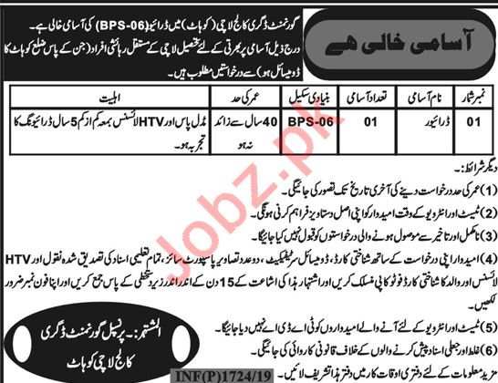Govt Girls Degree College Lachi Kohat Jobs 2019 for Drivers