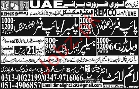 Pipe Fitter & Plumber Jobs UAE
