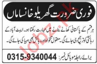 Cook & Chef Jobs 2019 in Abbottabad