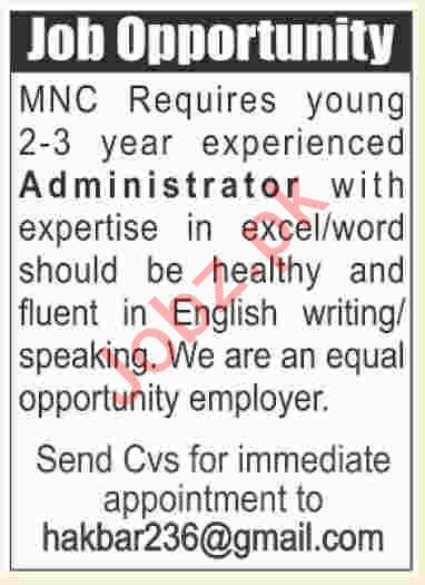 Administrator Jobs in Private Company