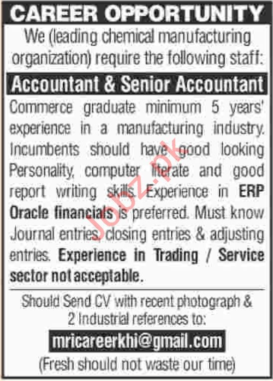 Accountant Jobs in Private Company
