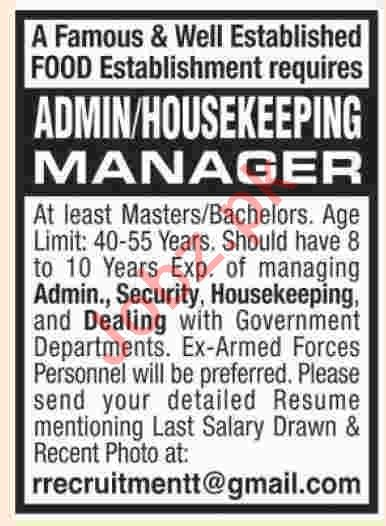 Admin Manager Jobs in Food Establishement