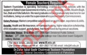 Taaleem Foundation NGO Female Teaching Jobs 2019