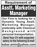 Assistant Marketing Manager Job in Karachi
