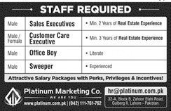 Platinum Marketing Company Job in Lahore