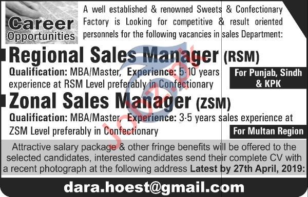 Regional Sales Manager & Zonal Sales Manager Jobs 2019