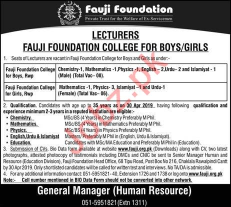 Fauji Foundation College fOR Girls & Boys Lecturer Jobs 2019