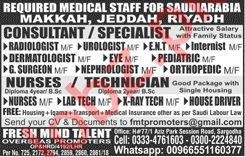 Medical Staff Job in Saudi Arabia