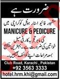 Five Star Hotel Manicure & Pedicure Expert Jobs 2019
