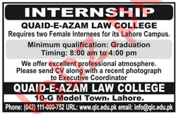 Quaid E Azam Law College Lahore for Internship