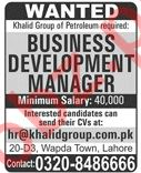 Khalid Group Lahore Jobs for Business Development Manager
