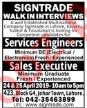 Sign Trade Lahore Jobs for Engineers & Executives