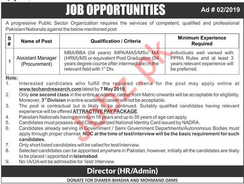 Assistant Manager Procurement Job In Islamabad