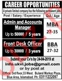 Admin Manager, Accounts Manager & Front Desk Officer Jobs