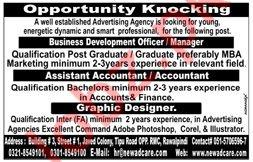 Advertising Agency Jobs 2019 in Rawalpindi