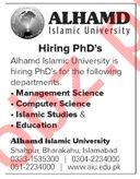 Alhamd Islamic University Jobs 2019 in Islamabad