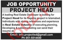 Project Head Job 2019 in Islamabad