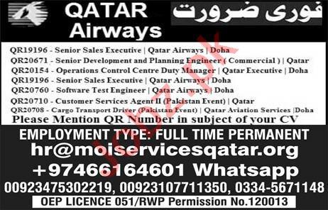 Qatar Airways Management Jobs