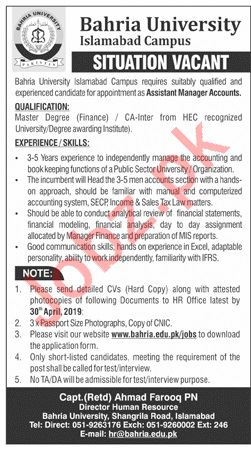 Bahria University Islamabad Campus Job 2019