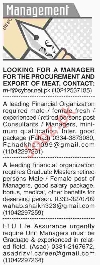 Dawn Sunday Classified Ads 21th April 2019 Management Staff
