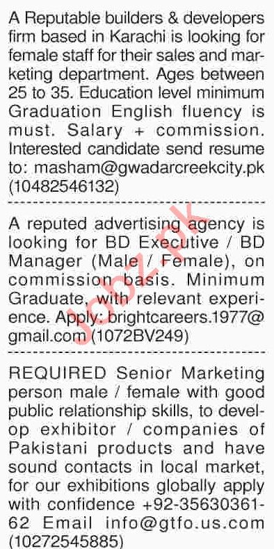 Dawn Sunday Classified Ads 21th April 2019 Marketing Staff