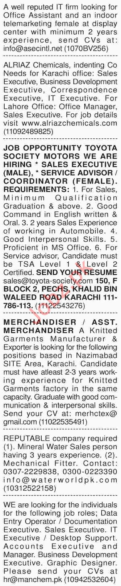 Dawn Sunday Classified Ads 21th April 2019 for Multiple