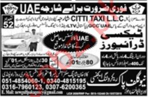Taxi Driver Job in Sharjah