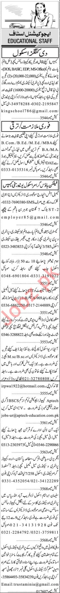 Jang Sunday Classified Ads 21st April 2019 for Educational