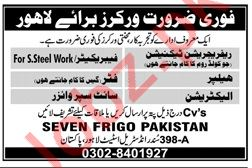 Seven Frigo Pakistan Workers Jobs 2019 in Lahore