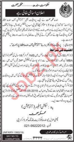 Health Department Project Director Job in Karachi