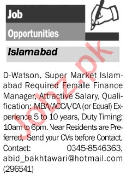 D Watson Finance Manager Job in Islamabad
