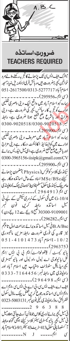 Jang Sunday Classified Ads 21st April 2019 for Teachers